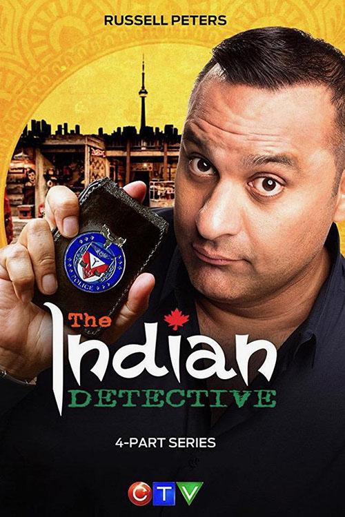 电影《印度警探》封面