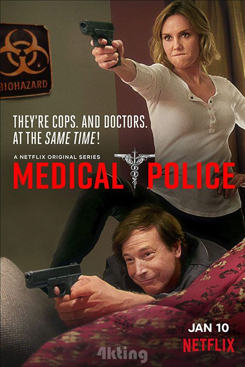 电影《医界警察》封面