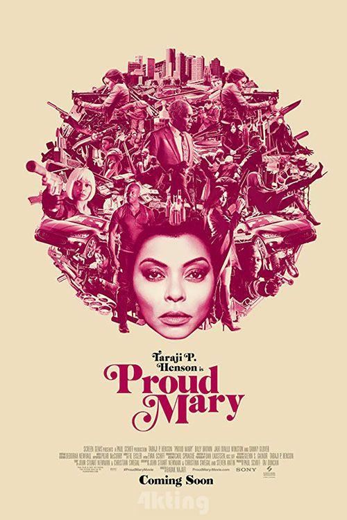 电影《骄傲的玛丽》封面